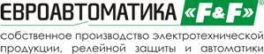 СООО «ЕВРОАВТОМАТИКА ФиФ»