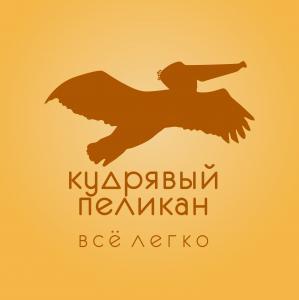 Частное предприятие «Кудрявый пеликан»